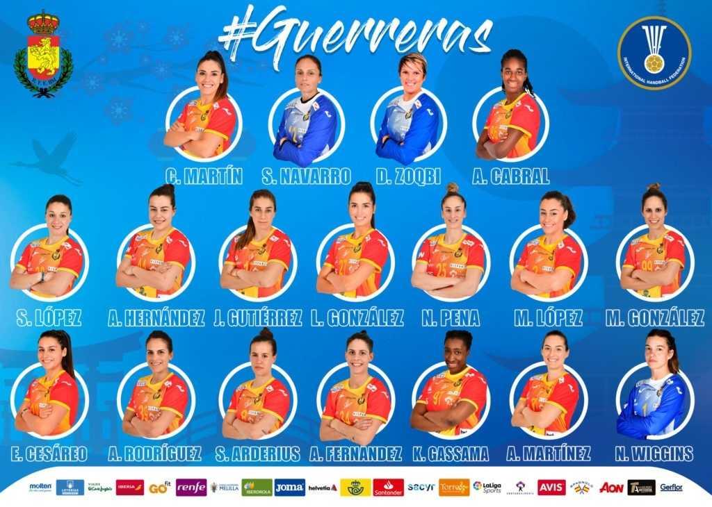 El seleccionador español conserva a 14 de las jugadoras que se proclamaron subcampeonas en el Campeonato del Mundo de Japón 2019