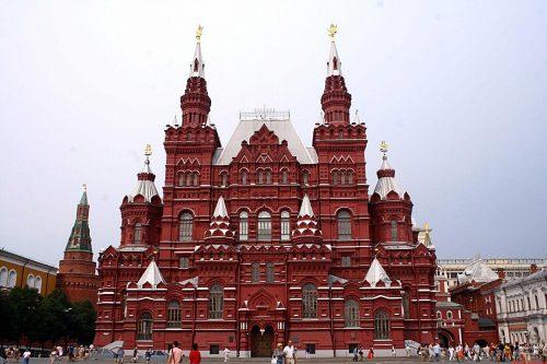El Museo estatal de Historia y los Tártaros ¡Conociendo a Rusia!